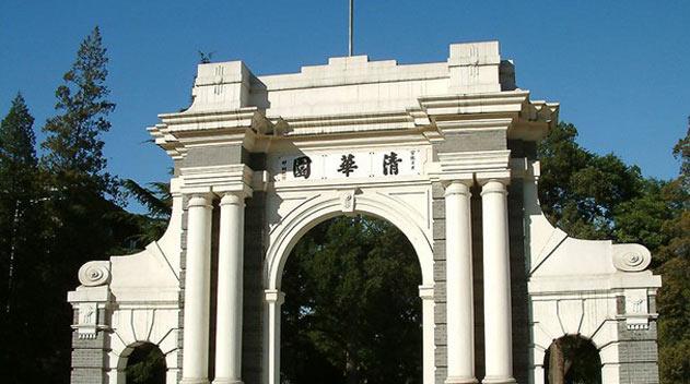 从百年清华看中国近现代大学教育