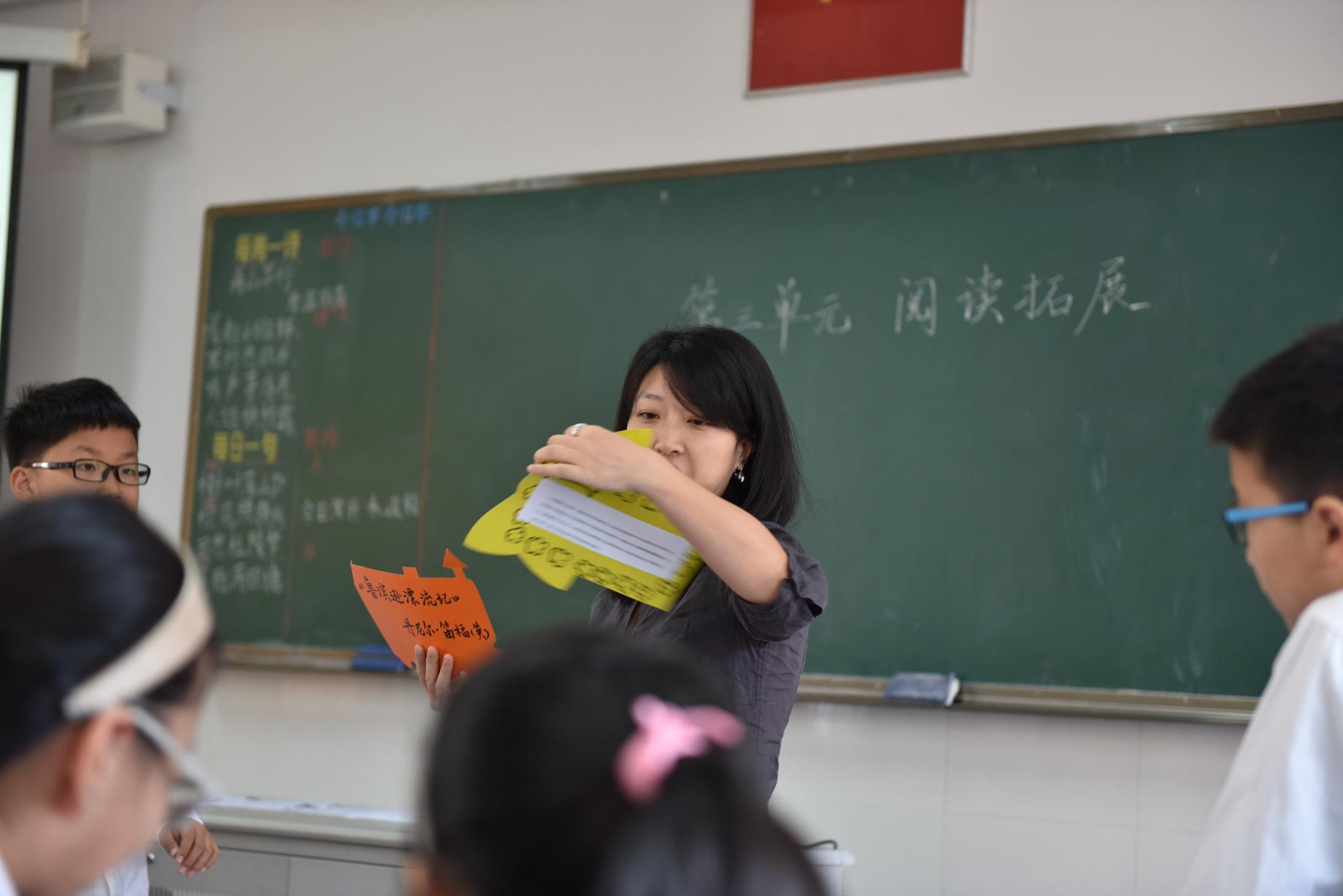 课堂教学改革的六大趋势