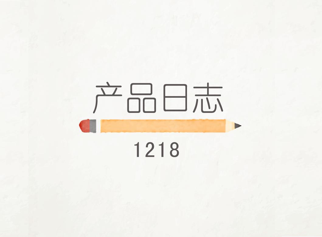 1218【超期提交】上线,突出标记超时提交答案的学生名字