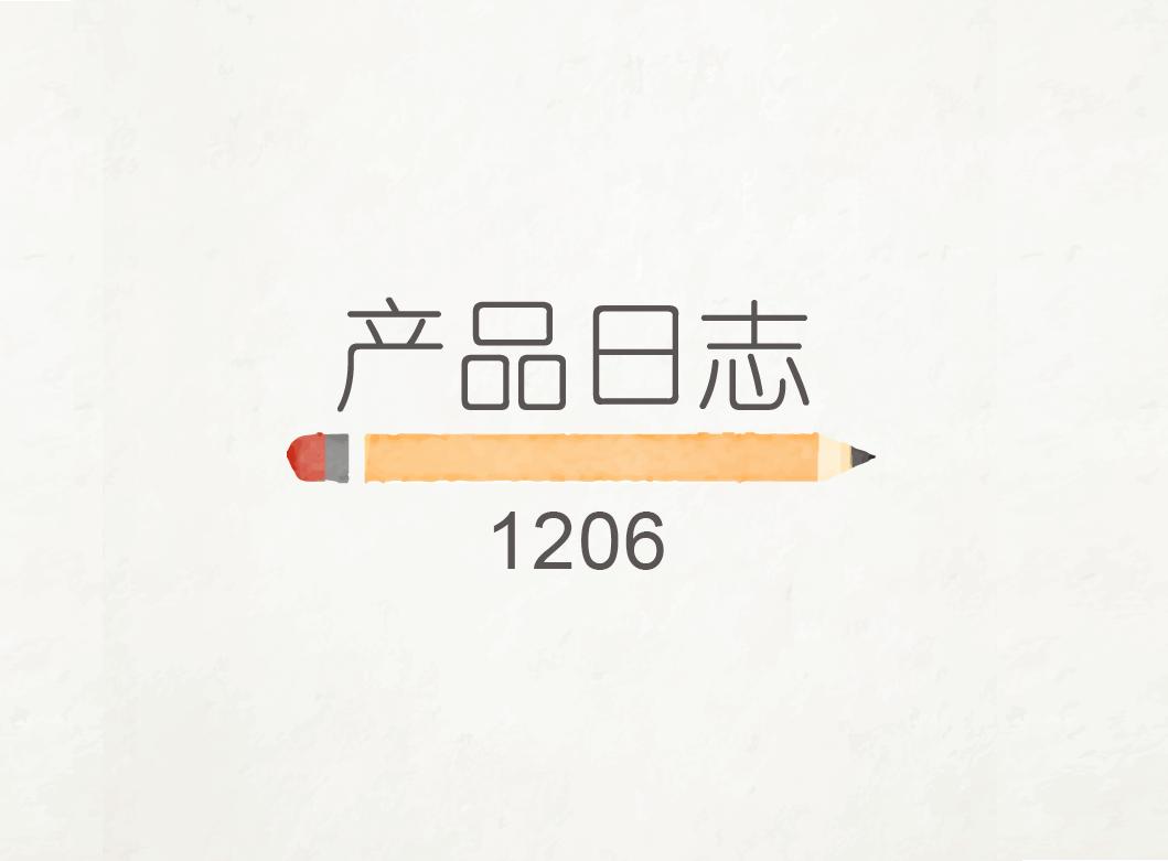1206 学期临近结束,评分管理功能正式上线。