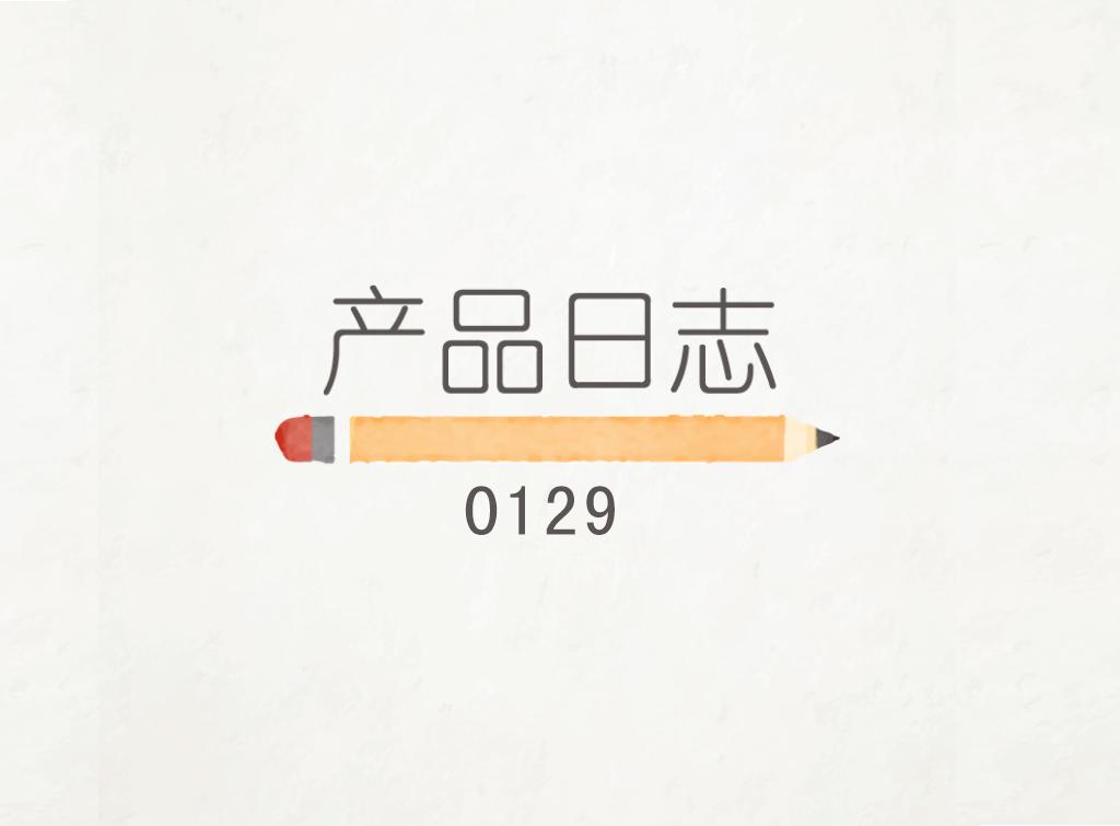 0129 全新【课件】板块,样式的更新与功能的优化