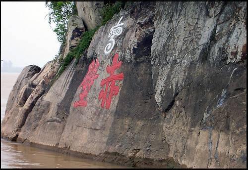 夏老师聊三国历史地理(赤壁篇)