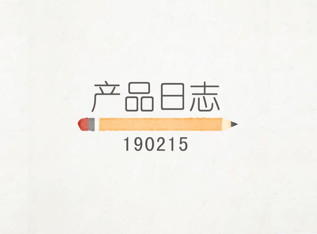 """【更新】新年新气象,""""讨论""""与""""课件""""功能齐齐升级"""