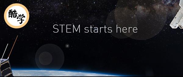 教育人工智能技术支持的STEM教育