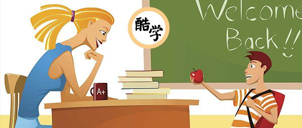 刘长铭:从教几十年,我领悟到影响教育的关键因素是师生关系!