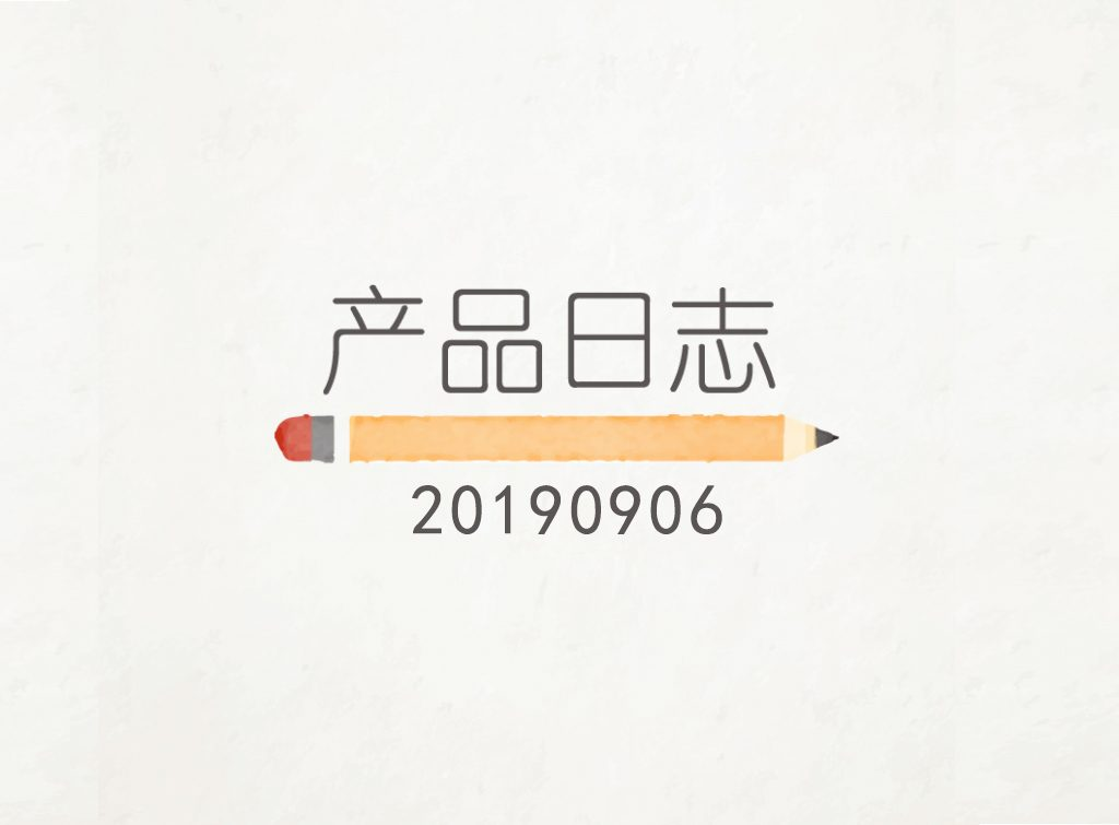 0to博客 产品日志